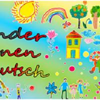 German Summer Course
