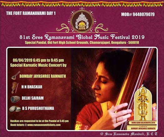 Bombay Jayashree Ramnath Live in Concert