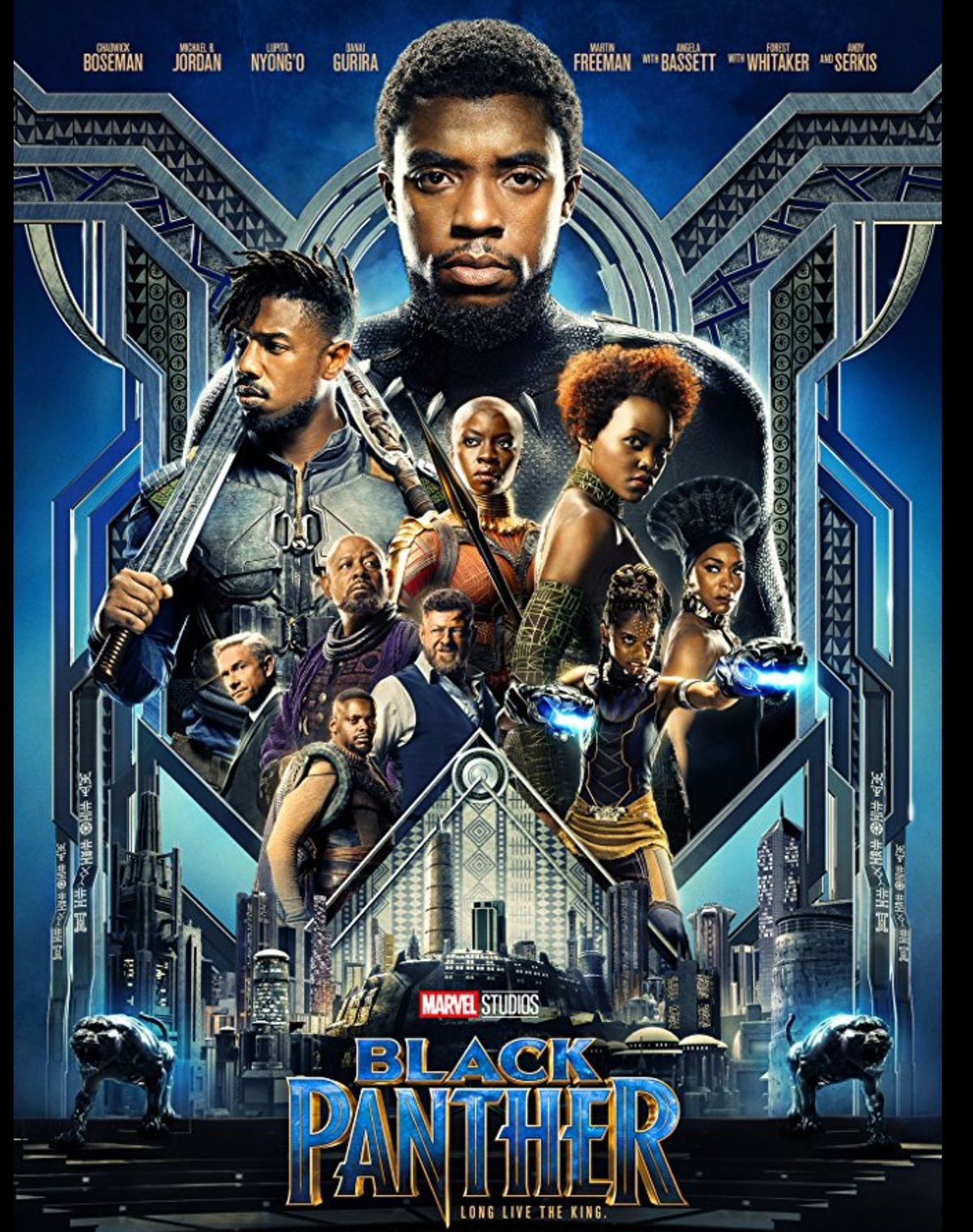 Flicks from the Hill Black Panther