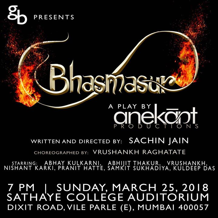 Bhasmasur Premiere Show