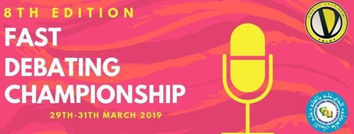 8th FAST Debating Championship