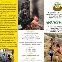 Anveshana 2018 - Batch 1