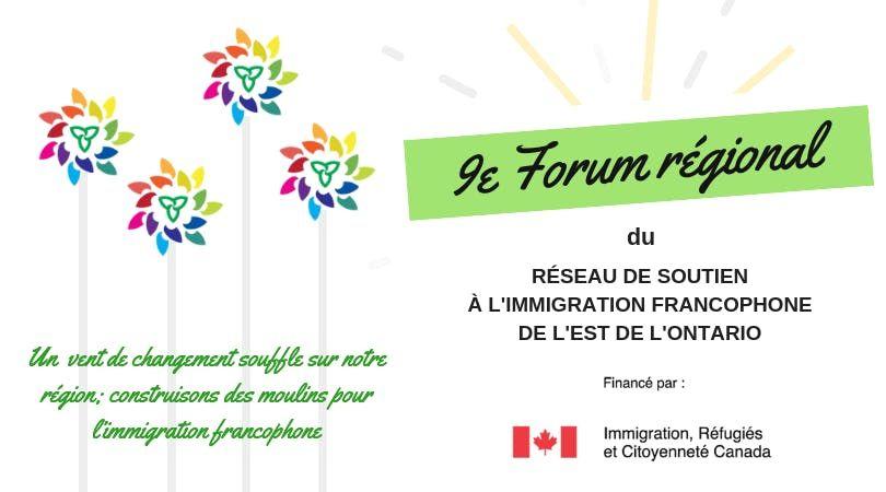9e Forum rgional du RSIFEO