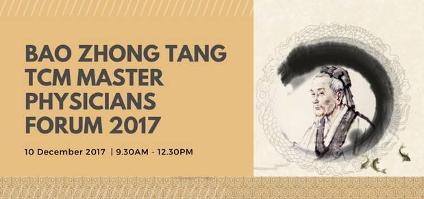 Bao Zhong Tang TCM Master Physicians Forum 2017