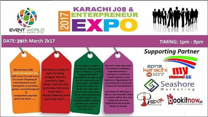 Karachi Job & Entrepreneur Expo
