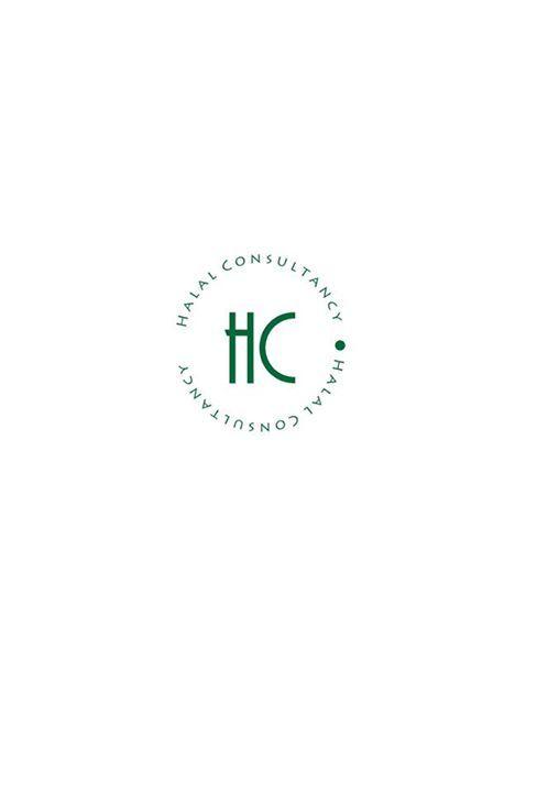 Seminar Halal in samenwerking met de Wageningen Universiteit