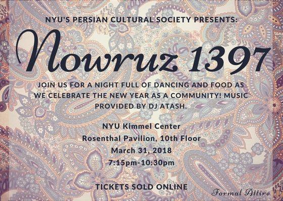 PCS Presents Nowruz 1397