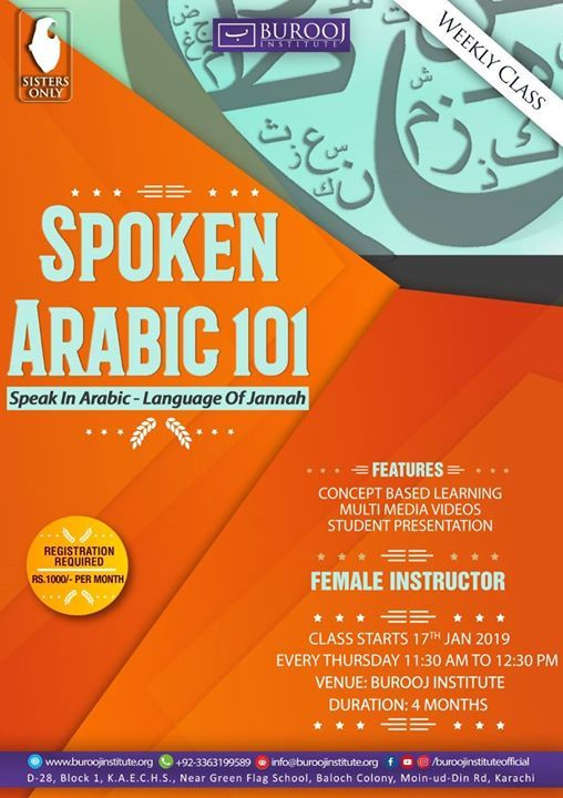 Spoken Arabic 101 at Burooj InstituteD-28, Block 1, K A E C H S