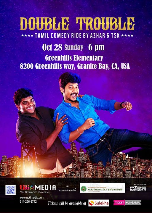 Double Trouble - Tamil Comedy Ride by Azar and TSK-Sacramento at