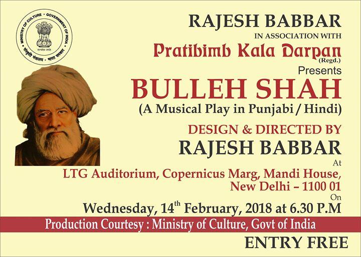 Bulleh SHAH a play in Punjabi Hindi