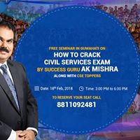 Free Seminar in Guwahati on How to crack Civil Services Exam