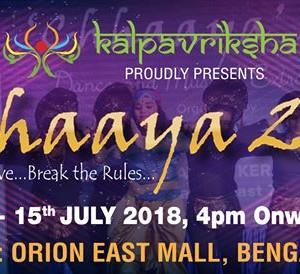 Chhaaya 2018 - Bengaluru