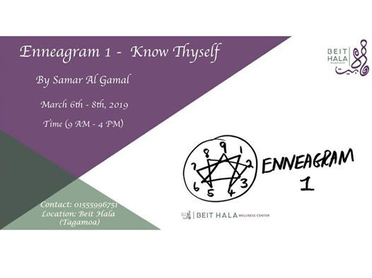 Enneagram 1 - Know Thyself