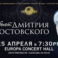 Tribute to Dmitri Hvorostovsky  Europa Concert Hall April 25th