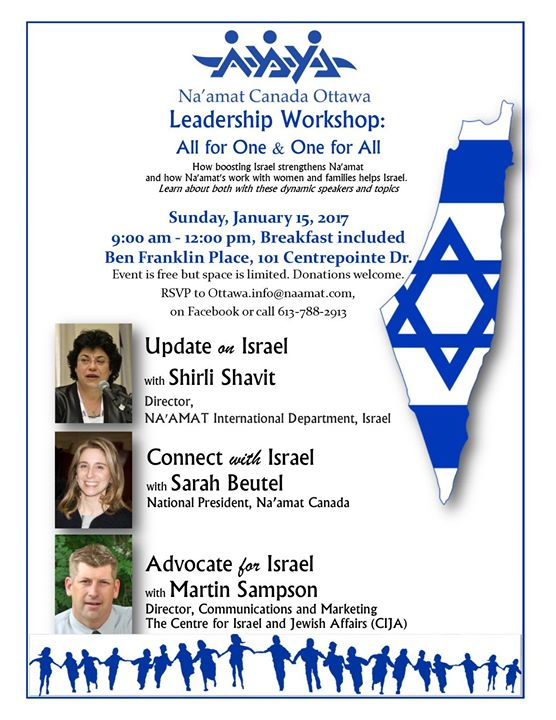 Naamat Ottawa Leadership Event