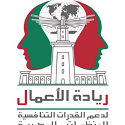 مؤتمرات وندوات كلية التجارة - جامعة الإسكندرية