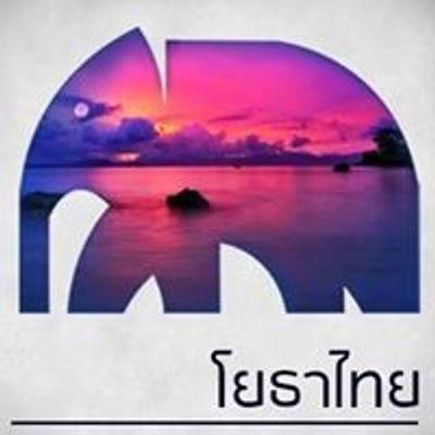 โยธาไทย