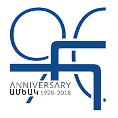 Hamazkayin Cultural and Educational Society of Cyprus