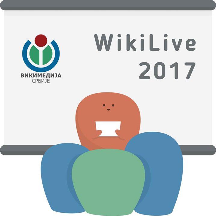 WikiLive 2017