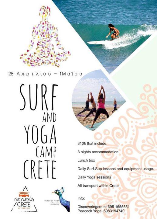 Surf and Yoga camp Crete