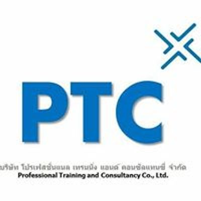 Professional Training and Consultancy Company Limited
