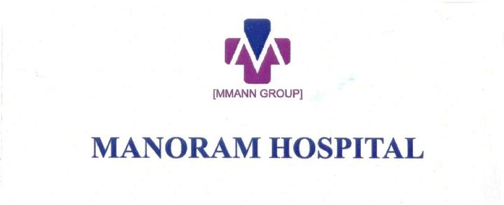 Opening Ceremony Of Manoram Hospital
