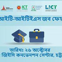 Chittagong ItItes Job Fair
