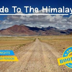 Leh Ladakh Bike Trip (Delhi To Delhi) - 2018