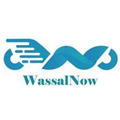 WassalNow