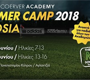 Coerver Coaching Summer Camp Nicosia