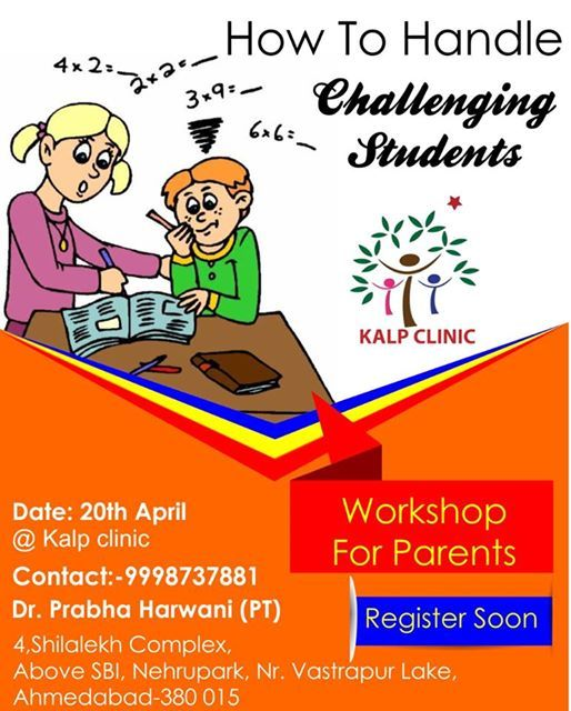 KALP-The Intervention Clinic