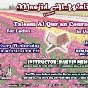 Taleem Al Quran Course (In Urdu) for Sisters at Masjid Al