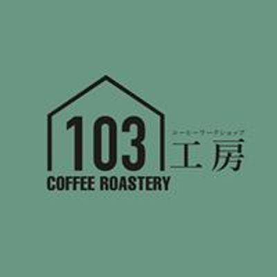 103 Coffee Roastery