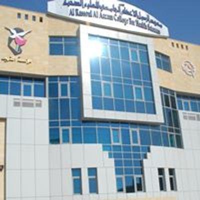 Al Rassoul Al Aazam University - RAU