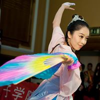 Goldsmiths Confucius Institute for Dance and Performance