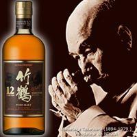 Degustazione Whisky Giapponese &quotNikka Distillery&quot