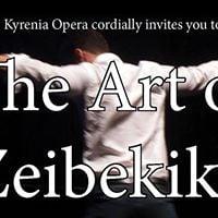 The Art of Zeibekiko - Honoring Savas C. Tsivikos