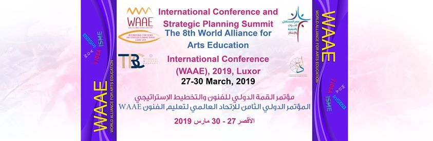 International Conference (WAAE) 2019 Luxor