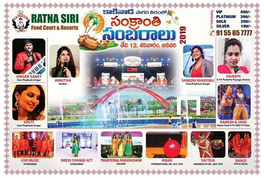 Pongal Celebrations at Beach Front Fest