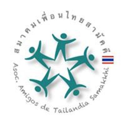 Thai Friends Samakkhi Association สมาคมเพื่อนไทยสามัคคี