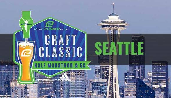 Craft Classic Packet Pickup