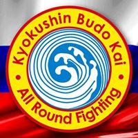 Open kyokuhinkai Croatian Championship&quottournament