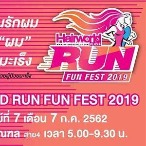 HAIRWORLD RUN FUN FEST 2019