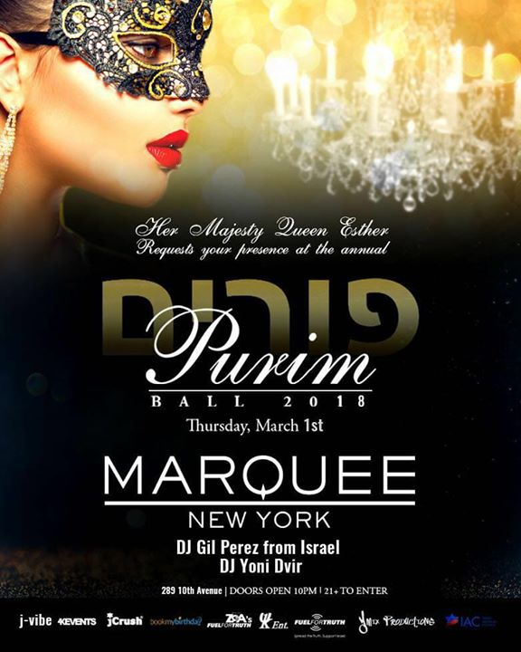 J-vibe The Purim Ball 2018
