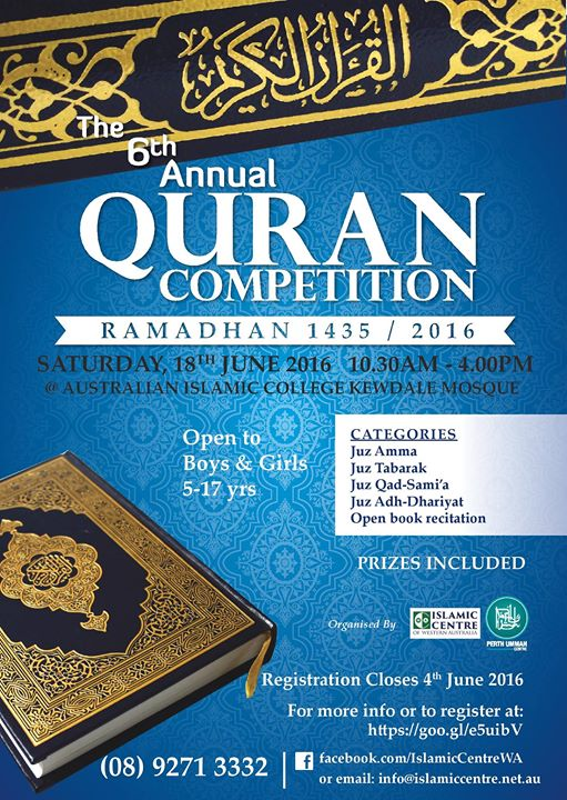 6th Annual Quran Competition At Australian Islamic College