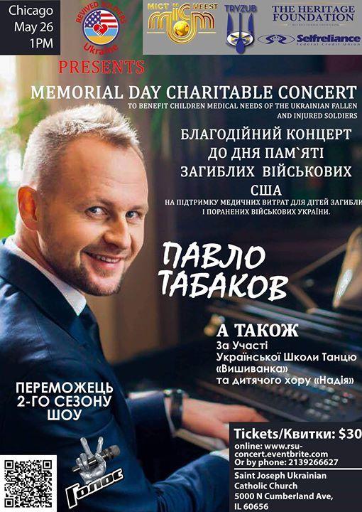 Pavlo Tabakov Charitable concert