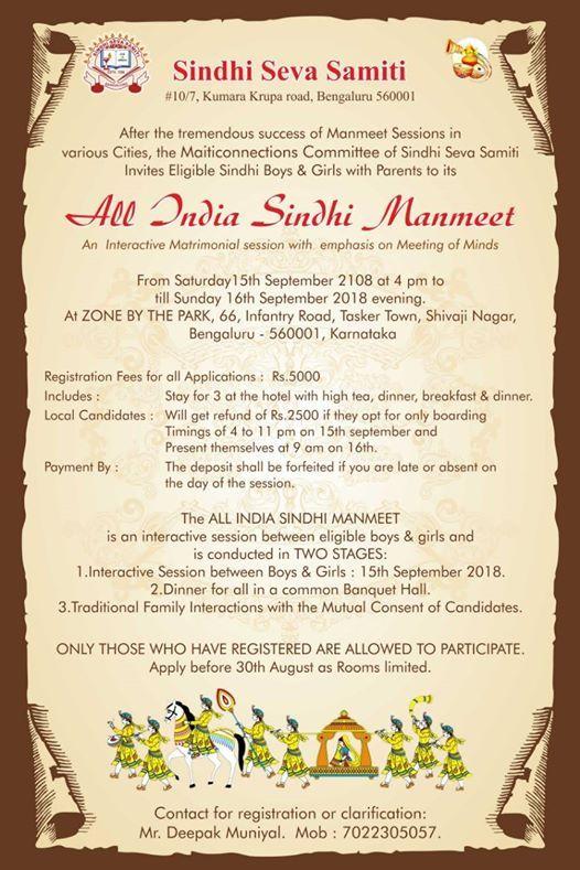 All India Sindhi Manmeet Programme