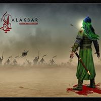 IMPORTANCE OF BATTLE KARBALA EASY COMPETITION