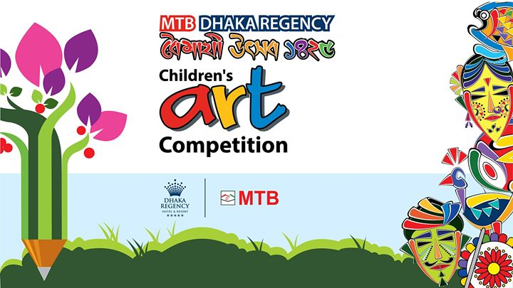 Childrens ART Competition