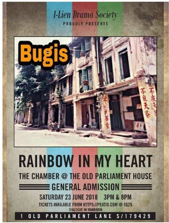 Bugis - Rainbow in my heart